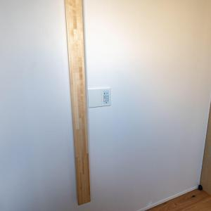 【Web内覧会】飾りレンガがあるポーチと手すりにこだわった玄関