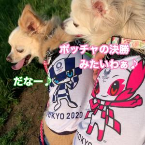 東京2020 オリンピックパラリンピック