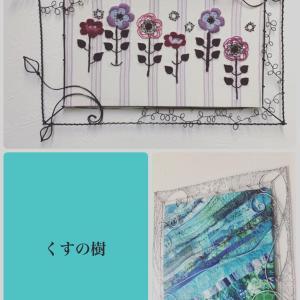 お手製のお花の刺繍