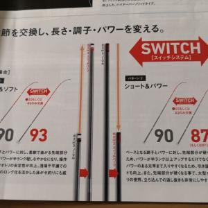 ダイワのこの竿は関西人には売れない?
