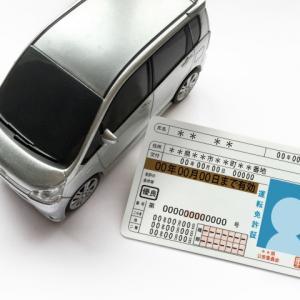 妊婦の運転免許証の事前更新について