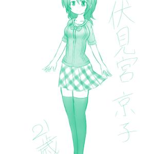 よその子会話:京子ちゃんのざっくり立ち絵ができた話。