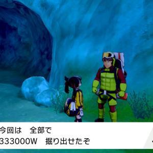 #ポケモン剣盾 プレイ日記25 330000W!? #鎧の孤島