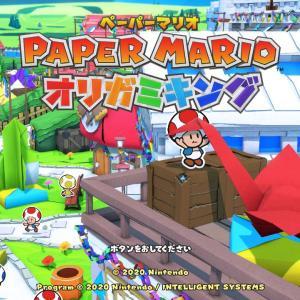【 #ペーパーマリオ #オリガミキング プレイ日記01】買っちゃった!