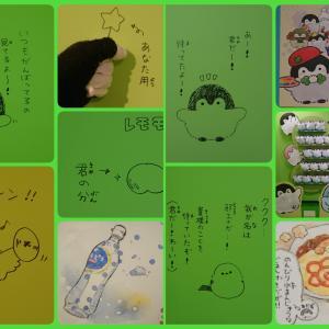 「もっと!コウペンちゃんといつもいっしょな原画展」に行ったデートレポ!!