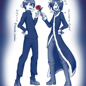 カムイさんとフランシスができた!(ファンアだよ!) #カムイと相合傘