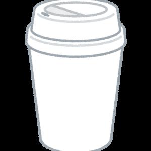 マクドナルドのコーヒーMサイズが100円