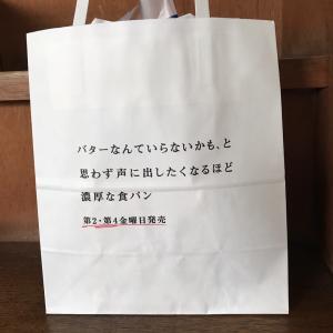 モスバーガー 食パン 最終予約日