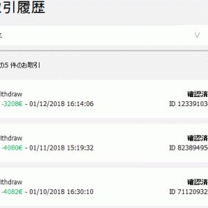 カジノ投資 出金履歴公開