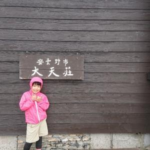 日本百名山・常念岳
