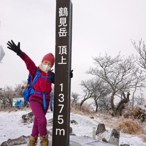 日本三百名山・鶴見岳    やっぱり登るんかーい