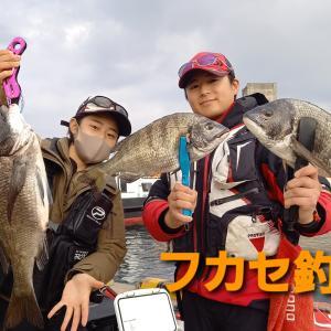 釣果報告でーす✨☀️夜釣りも受付中✨