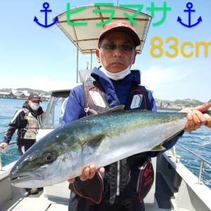 魚種豊富な釣果報告でーす🌠✨