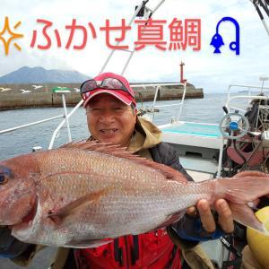 最近の釣果報告でーす😉👍