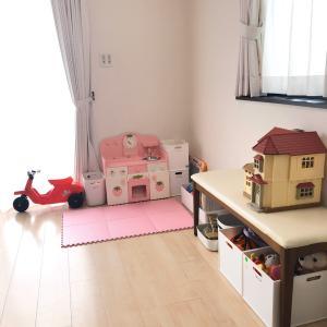 おもちゃ置き場はちょっと工夫すれば楽になる!