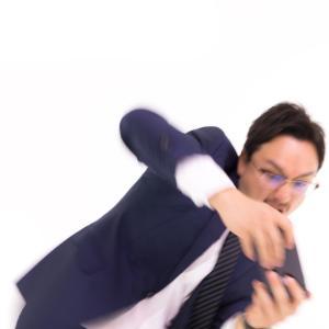 『ゲームを止めない彼氏・旦那を持つ貴方へ』の巻☆