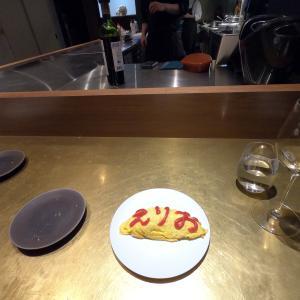 【東京 神楽坂】《La Châtaigne シャテーニュ》レストラン営業再開初日のランチへ♪