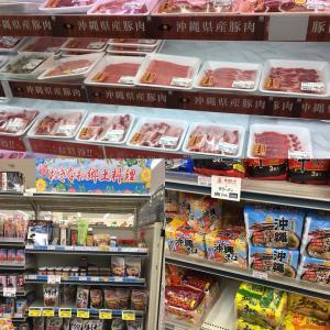【沖縄本島 那覇】超・ローカルなスーパーマーケットといえばココ!《栄町りうぼう》