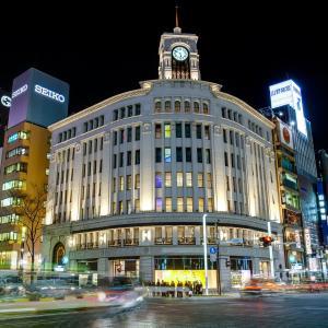 ★まとめ★【東京のホテル選び】銀座エリアのリーズナブルだけど高級感のあるホテル3選