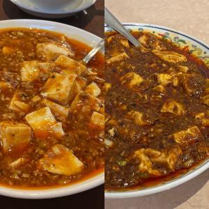 【横浜 中華街】《景徳鎮》辛さの違う2つの麻婆豆腐を食べ比べ!