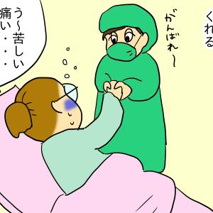 三女出産秘話その⑩ ~胎児の要求~