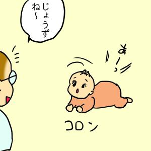 あゆちゃんの痛いチャレンジ