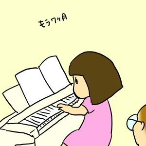 アッコのピアノの発表会