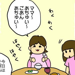 ちぃちゃんとそぼろご飯