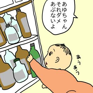 小ネタ・ちぃ坊とあゆちゃんの気になる棚