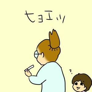 断乳エレジー(哀歌)第2章その③~おっぱいどうする?~