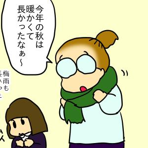 冬とちぃ坊
