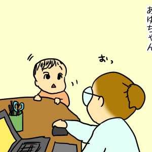 あゆちゃん10か月