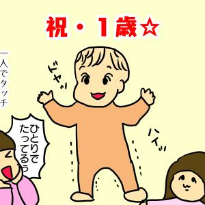 あゆちゃん1歳!記念撮影リベンジ