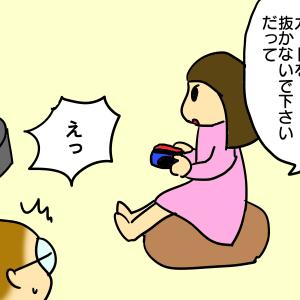 幼稚園児と漢字教育?