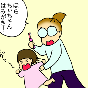 1歳2か月あゆちゃんの理解力