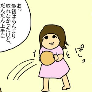 ちぃちゃん3歳のエモーション