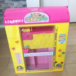 二歳の女の子オススメおもちゃ