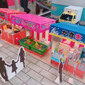 【リーメント】東京おもちゃショー2018リーメント社の展示が可愛かった。
