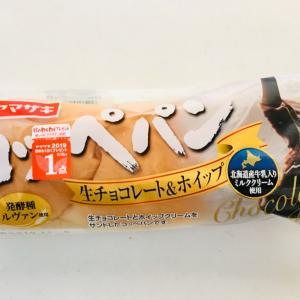 ヤマザキ コッペン 生チョコレート&ホイップ