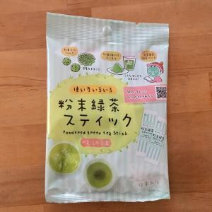 キャンドゥ粉末緑茶とスシロー粉末緑茶
