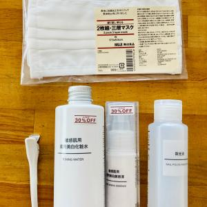 無印良品 マスク 敏感肌用薬用美白美容液 30 %OFF❗️