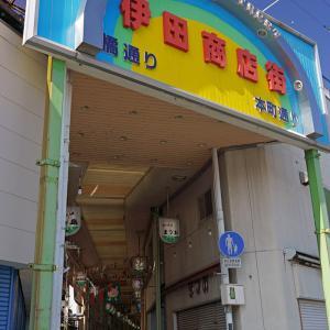 20.10.18:田川伊田駅前のアーケード商店街を訪ねて1