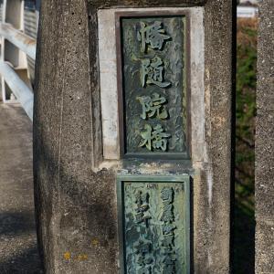20.12.26:唐津、相知、お城にニャンコにゆる鉄駅舎8