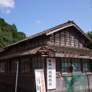 21.09.19:那珂川市の中之島公園までドライブ1