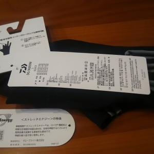 役立ち釣り道具 ~グローブ~ ダイワ DG-96009W