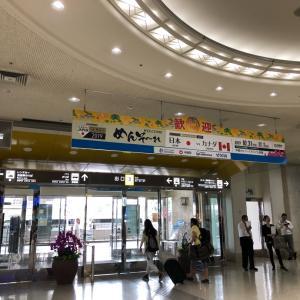 沖縄  やちむんの里と勉強の旅