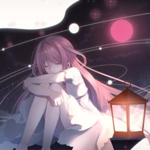 私を夜空に融かして