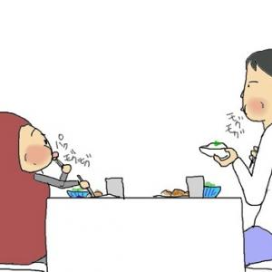 食事中の夫婦の会話。。。