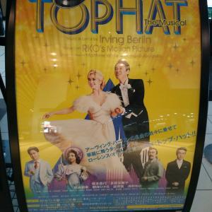 TOP HAT♪東京初日公演