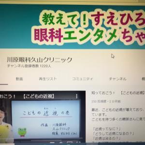 生徒様がチャンネル登録1000人達成!/にわか明太子